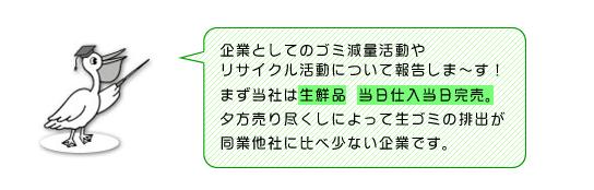 env02_3_2[1]