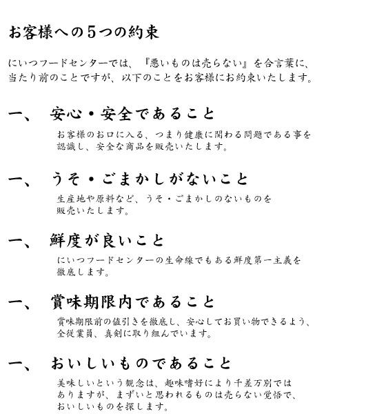 yakusoku_2_2